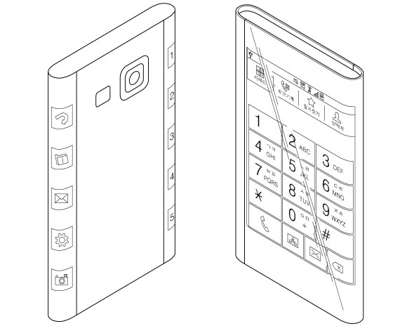 Note 4 Prototype Patent