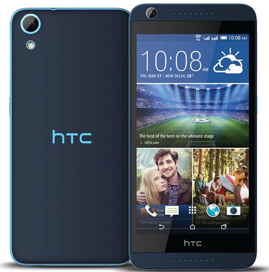 HTC Desire 626G+ Dual-SIM with octa-core processor ...