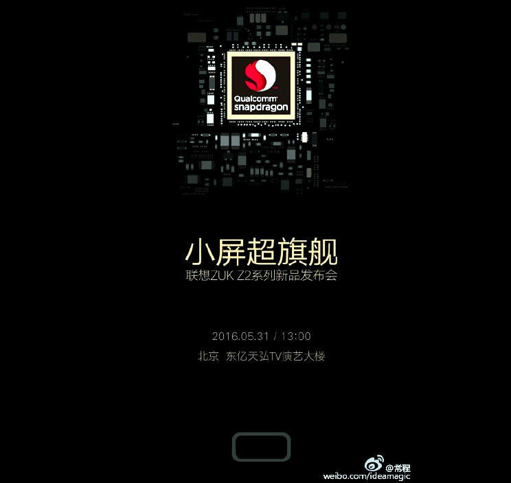 ZUK Z2 Launch Invite 1