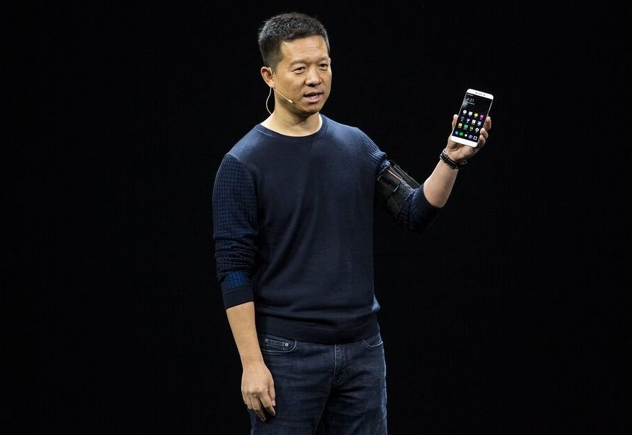 LeEco Founder And CEO Jia Yueting