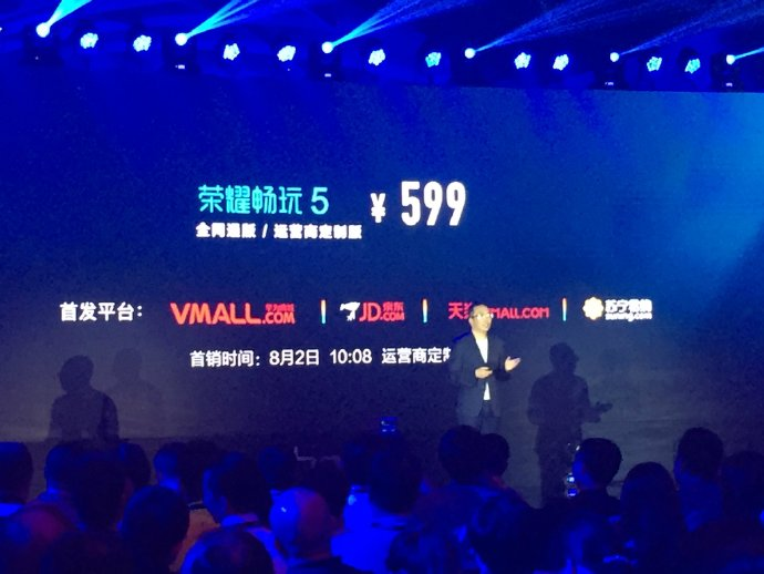 Honor 5 Pricing