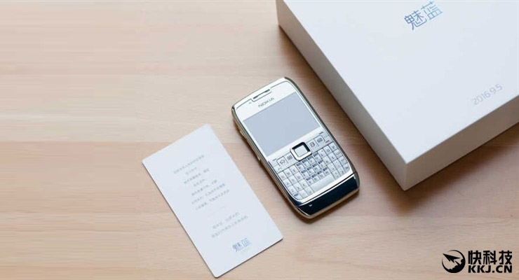 Meizu Sends Nokia E71 For M3 Max Invite