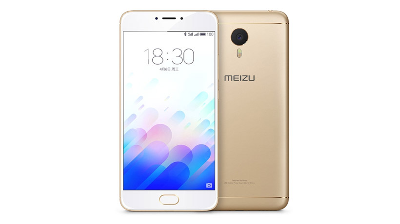 meizu m3 note top smartphones 2016