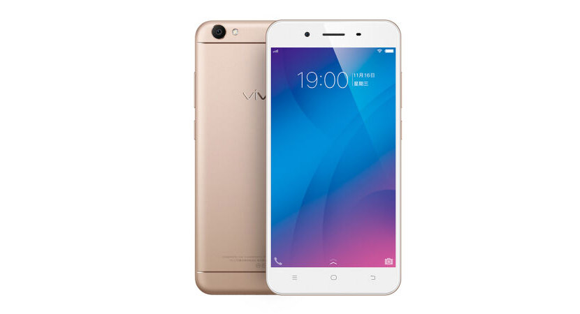 Vivo Y66 Launched In China With 3 GB RAM Snapdragon 430 Priced At 1498