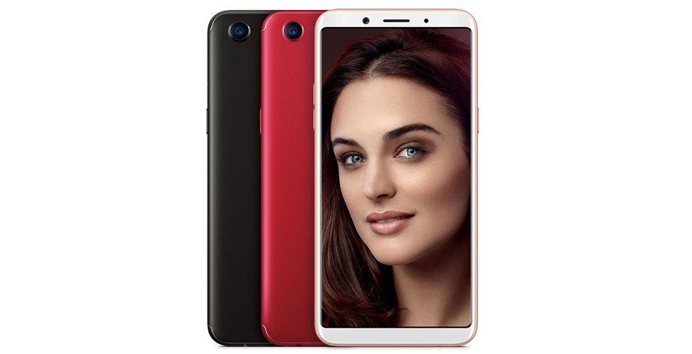 Oppo F5 Price, Specifications, Comparison and Features