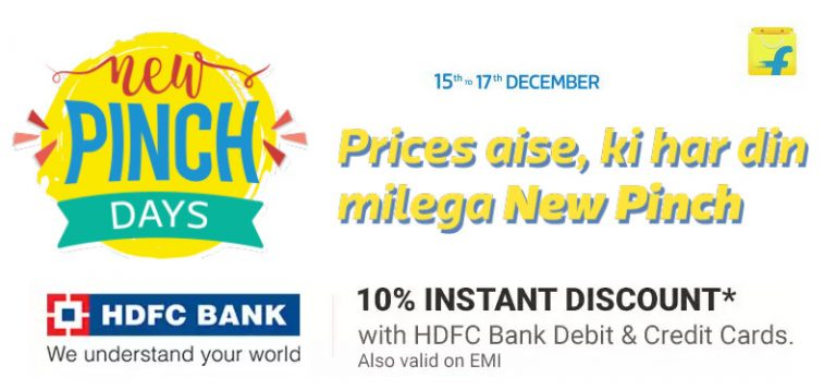 flipkart new pinch sale dec 15 17