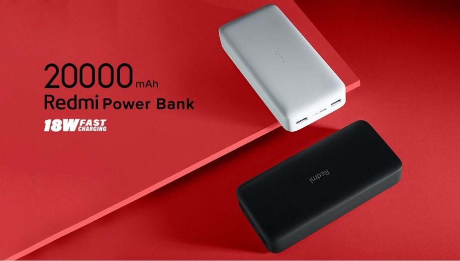 Redmi 20000mAh power bank launch