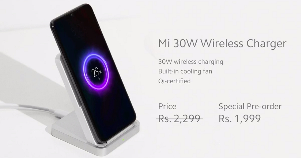 mi 30w wireless charger