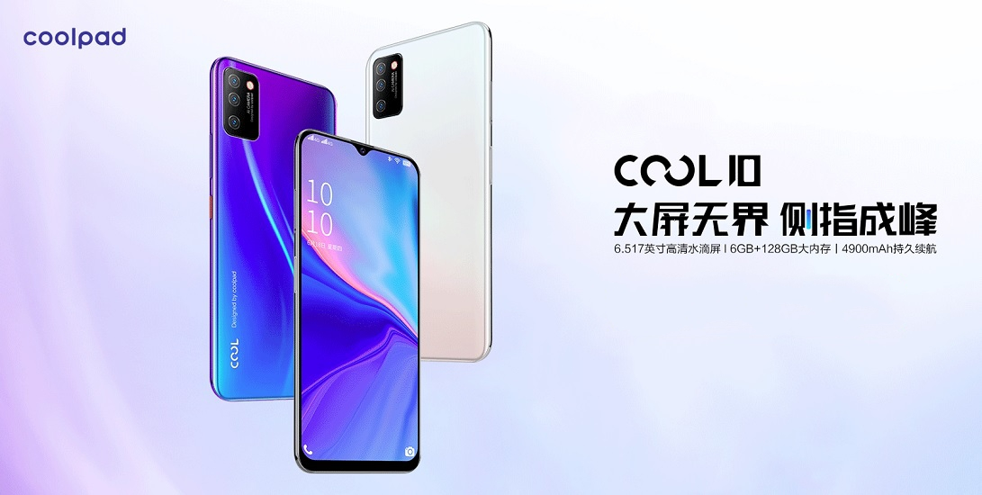 Coolpad Cool 10