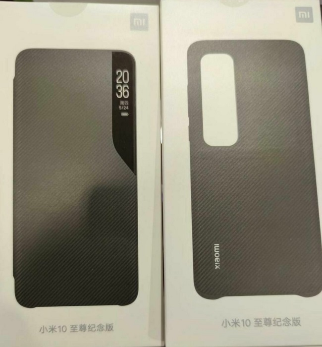 mi 10 Ultra official case leak