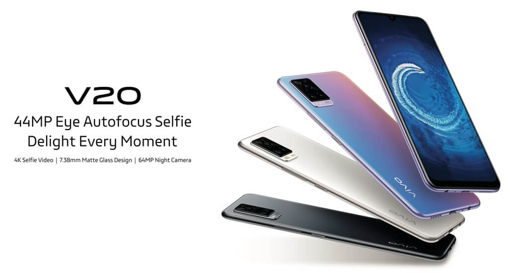 Vivo V20 launch india