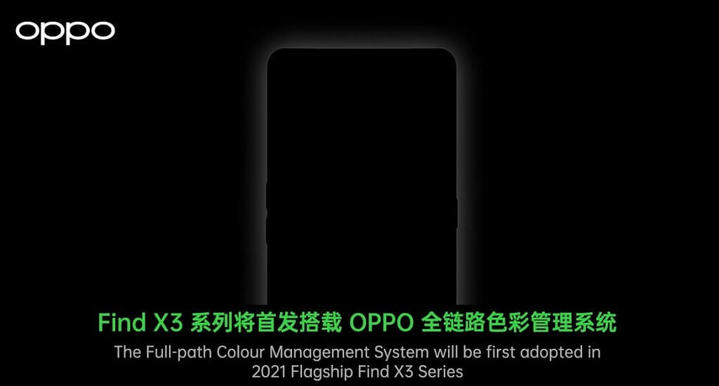 OPPO Find X3 full patch colour management