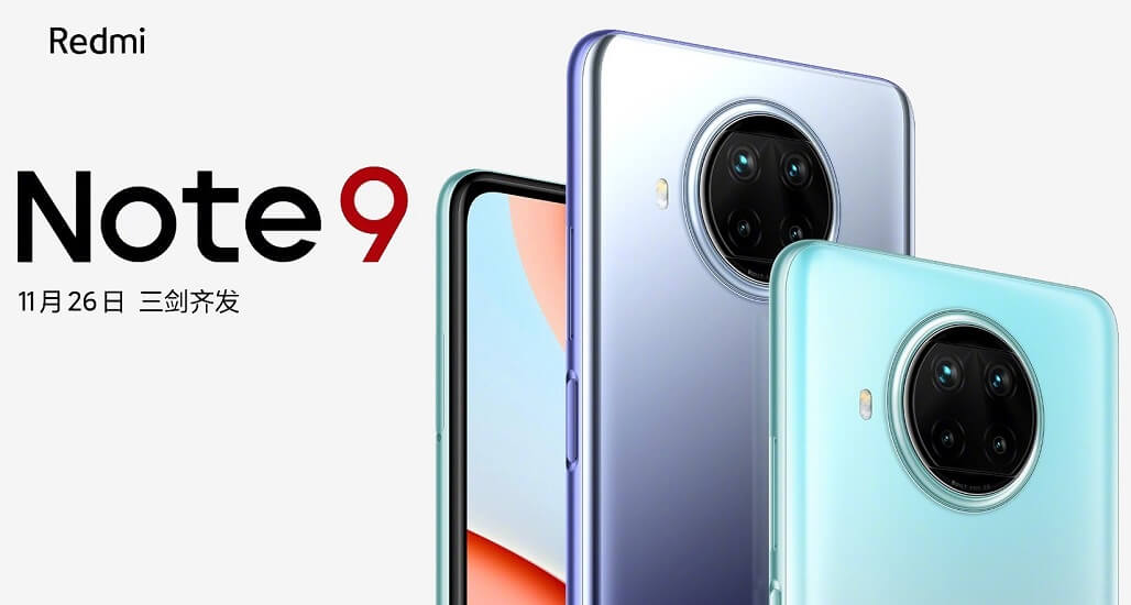 Redmi note 9 5G series launch date