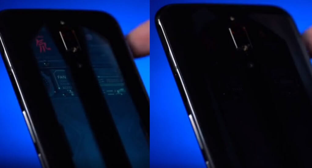 Nubia RedMagic Z rear panel teaser