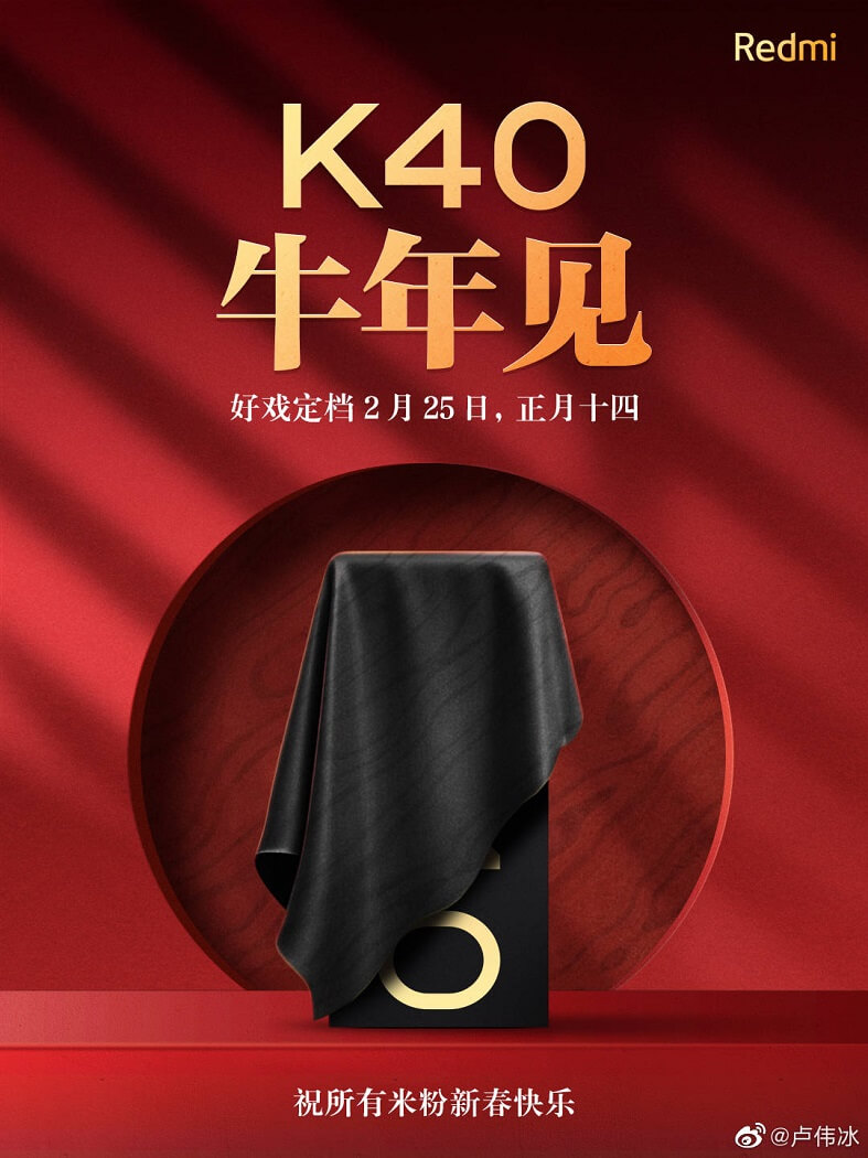 Redmi K40 series launch date teaser
