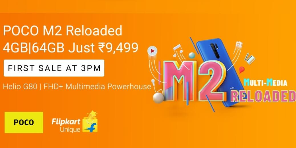 POCO M2 Reloaded launch india